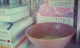 朝の一服 平金昌人 サラリーマン陶芸家 井戸茶碗、育ててますよ!